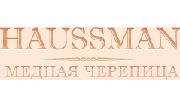 haussman