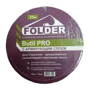 Folder BUTIL PRO двухсторонняя бутил-каучуковая лента