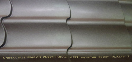 Металлочерепица M28